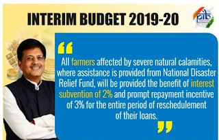 Interim Budget 2019-2020 Highlights. A major relief to the farmers pursuing the activities of animal husbandry and fisheries.,letsupdate