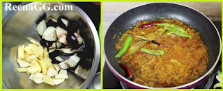 Easy Recipe for Brinjal step 1