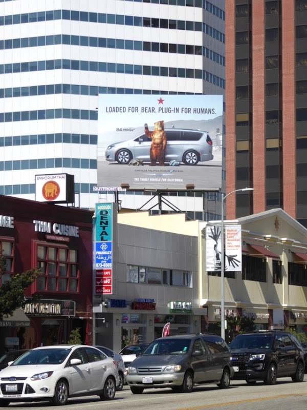 Chrysler Pacifica Plug-in hybrid billboard