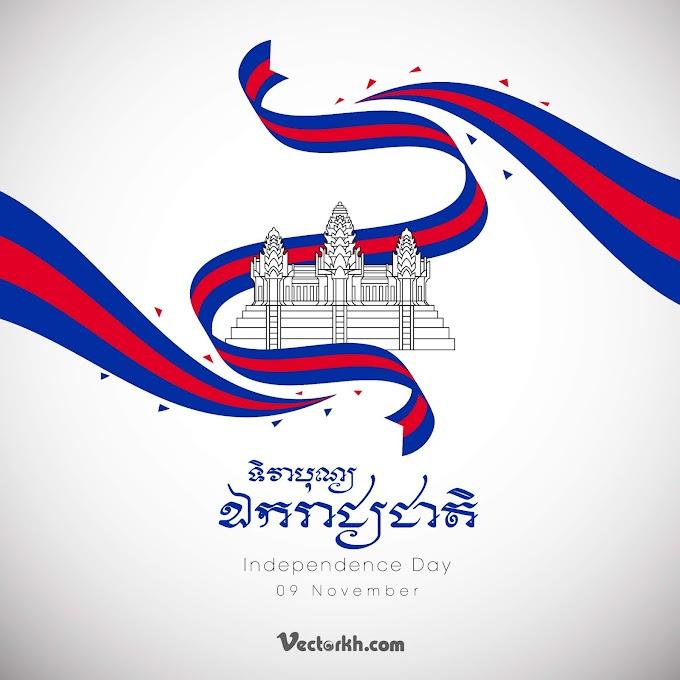 Cambodia Independence day free vector 2019 13 (Ek Reach Cheat 9 November)