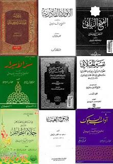 Kumpulan Kitab Karya Syaikh Abdul Qadir Jailani