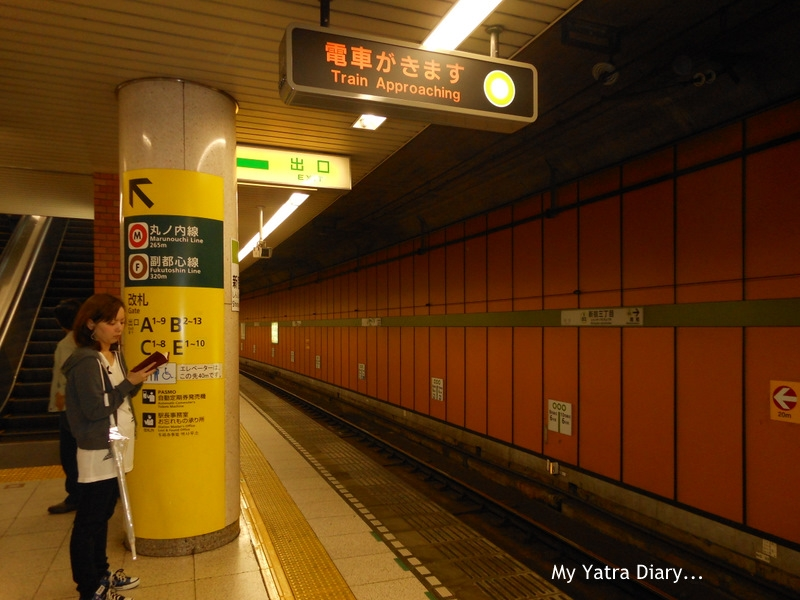 A view of the platform at the Tokyo Subway network, Japan