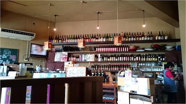 居酒屋 根夢の店内の写真