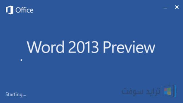 Download Microsoft Word Full Free