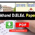 Download Uttarakhand D.El.Ed. paper 2017