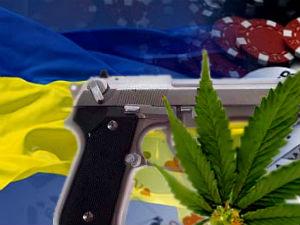 Европейская Украина: пенсионный фонд хотят пополнять за счет проституции, казино и марихуаны; а благосостояние народа - торговлей органами