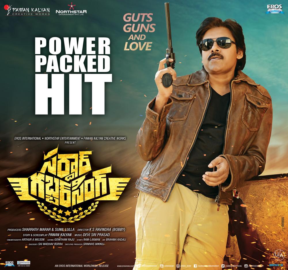 Pawan Kalyan Sardaar Gabbar Singh Wallpapers Photo 8 Telugu Movie