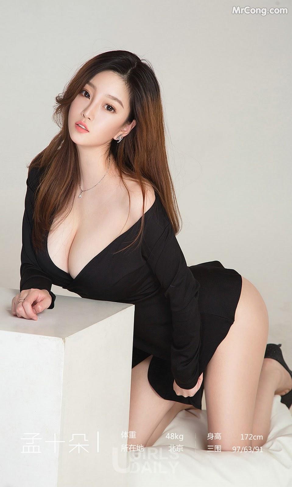 Image UGIRLS-Ai-You-Wu-App-No.1286-Meng-Shi-Duo-MrCong.com-003 in post UGIRLS – Ai You Wu App No.1286: Người mẫu Meng Shi Duo (孟十朵) (35 ảnh)