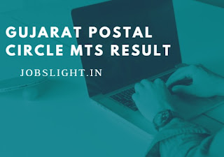 Gujarat Postal Circle MTS Result
