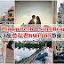 金边·暹粒4天3夜,总花费RM1400游柬埔寨!