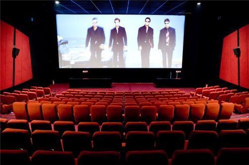 Cinema Hall in Kathmandu