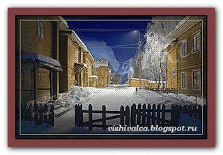 """Вышивай.ру """"Январская улочка"""""""
