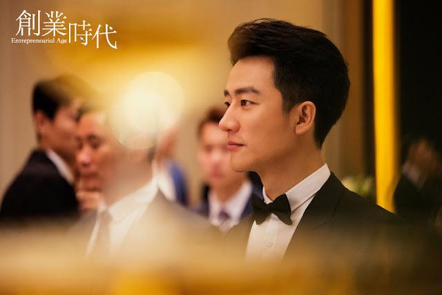 Entrepreneurial Age Huang Xuan