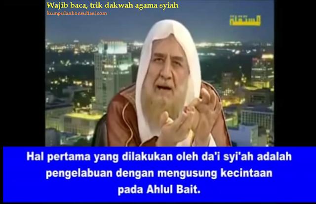 Wajib baca, trik dakwah agama syiah