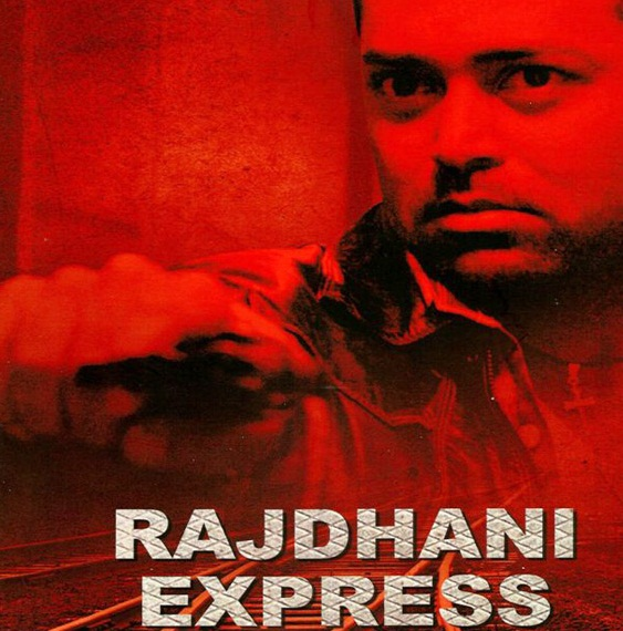 Koi Puche Mere Dil Se Full Mp3 Song Download: Rajdhani Express (2013) MP3 Songs Download / Listen Online