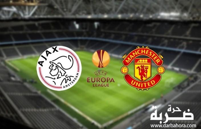 نتيجة مباراة مانشستر يونايتد واياكس امستردام 2-0 اليوم نهائي الدوري الأوروبي 2017
