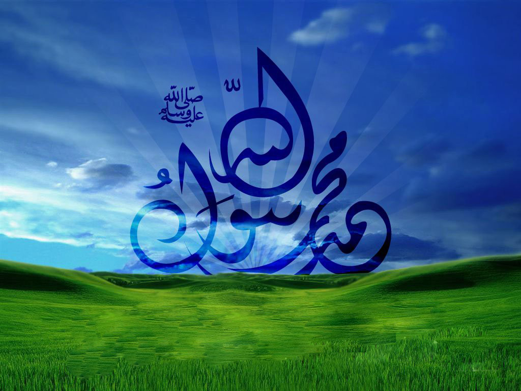 Muslim World Photos: Beautiful Islamic Calligraphic Hazrat Muhammad S.A.W.W Name Wallpapers ...