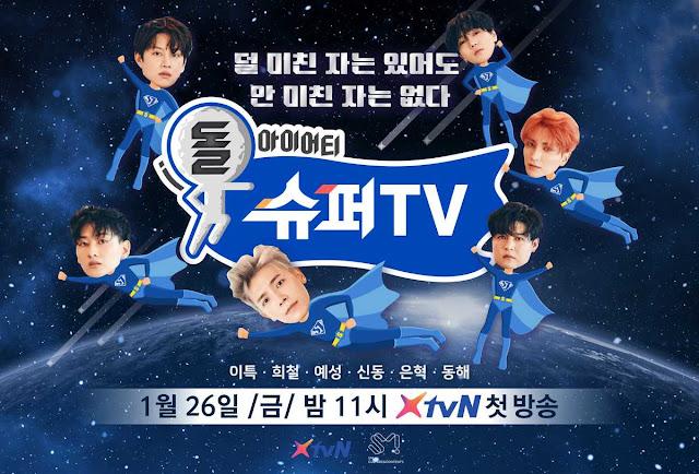 Super Junior's Super TV (Variety Show - S1 & S2)