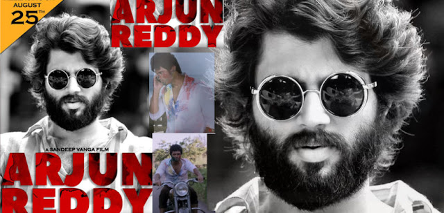 Arjun Reddy Movie Tickets Online Booking