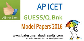 AP ICET Previous Papers 2015 2014 2013, 2012. AP ICET 2016 Model Papers, AP ICET Question Papers for MBA, MCA. AP ICET Model Papers 2016
