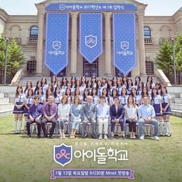 Idol School (2017) Episode 01 1080p 720p 480p 360p