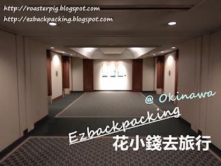 麗山海景皇宮度假酒店谷茶灣check in