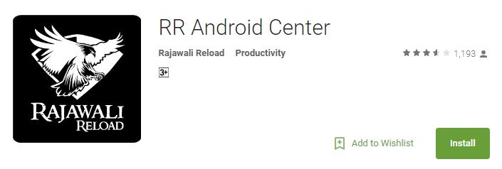 Cara Login Dan Daftar RR Android Center Beserta Isi Saldo Dan Download Aplikasi (APK) Android