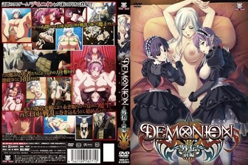 Descargar Demonion: Gaiden [2 - 2][Sub Español][MEGA][HDL]