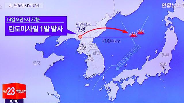Corea del Norte confirma el lanzamiento exitoso de un misil balístico