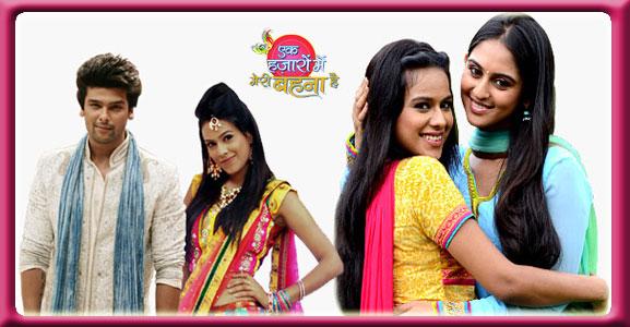 Star Plus Serial Ek Hazaron Mein Meri Behna Hai Song