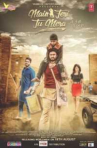 Main Teri Tu Mera 2017 Full Punjabi 300mb WEBHD