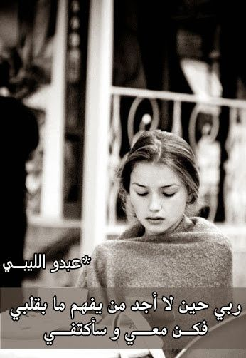 بوستات حزينه صور بوستات فيس بوك مع كلام حزين بوستات