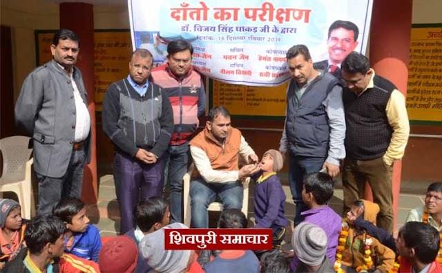 दिव्यांग छात्रावास बच्चों का लायंस साउथ ने किया दंत परीक्षण, बांटी सामग्री | Shivpuri News