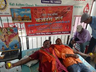 blood-donation-begusarai