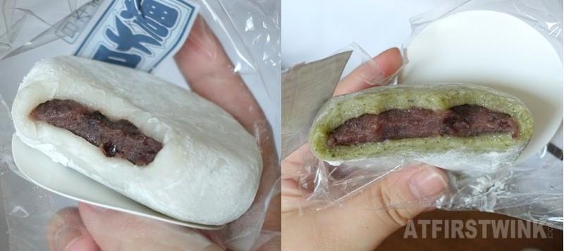 Japan daifuku shiro kusa mugwort aeon supermarket whampoa anko red bean azuki  filling