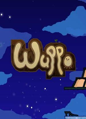 Wuppo PC Full