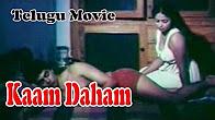 Watch Kaam Dhaam Hot Telugu Movie Online