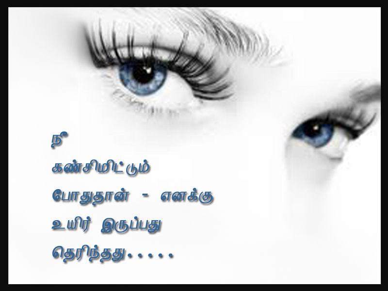 Tamil On Twitter Kadhal Mannan Gemini: Kavithaiesther