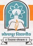 Solapur-University-Recruitment-www.tngovernmentjobs.in