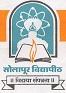 Solapur-University-Recruitment-www.tngovernmentjobs.in
