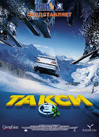 Такси 3 фильм 2003