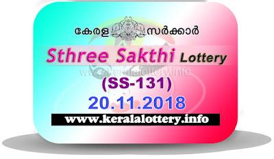 "KeralaLottery.info, ""kerala lottery result 20.11.2018 sthree sakthi ss 132"" 20th november 2018 result, kerala lottery, kl result,  yesterday lottery results, lotteries results, keralalotteries, kerala lottery, keralalotteryresult, kerala lottery result, kerala lottery result live, kerala lottery today, kerala lottery result today, kerala lottery results today, today kerala lottery result, 20 11 2018, 20.11.2018, kerala lottery result 20-11-2018, sthree sakthi lottery results, kerala lottery result today sthree sakthi, sthree sakthi lottery result, kerala lottery result sthree sakthi today, kerala lottery sthree sakthi today result, sthree sakthi kerala lottery result, sthree sakthi lottery ss 132 results 20-11-2018, sthree sakthi lottery ss 132, live sthree sakthi lottery ss-132, sthree sakthi lottery, 20/11/2018 kerala lottery today result sthree sakthi, 20/11/2018 sthree sakthi lottery ss-132, today sthree sakthi lottery result, sthree sakthi lottery today result, sthree sakthi lottery results today, today kerala lottery result sthree sakthi, kerala lottery results today sthree sakthi, sthree sakthi lottery today, today lottery result sthree sakthi, sthree sakthi lottery result today, kerala lottery result live, kerala lottery bumper result, kerala lottery result yesterday, kerala lottery result today, kerala online lottery results, kerala lottery draw, kerala lottery results, kerala state lottery today, kerala lottare, kerala lottery result, lottery today, kerala lottery today draw result"