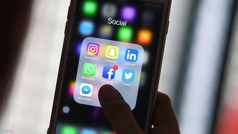 """طريقة تفعيل """" الوضع الليلي """" في فيس بوك مسنجر 2019"""