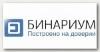 Логотип брокера Бинариум