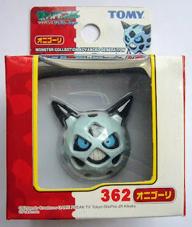 Glalie Pokemon Figure Tomy Monster Collection AG series