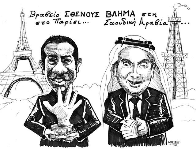 IaTriDis Γελοιογραφία με θέματα τα βλήματα προς πώληση και το βραβείο για το πολιτικό σθένος του πρωθυπουργού.