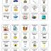 Duaa Memory Badges