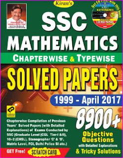 SSC Kiran Mathematics Pdf