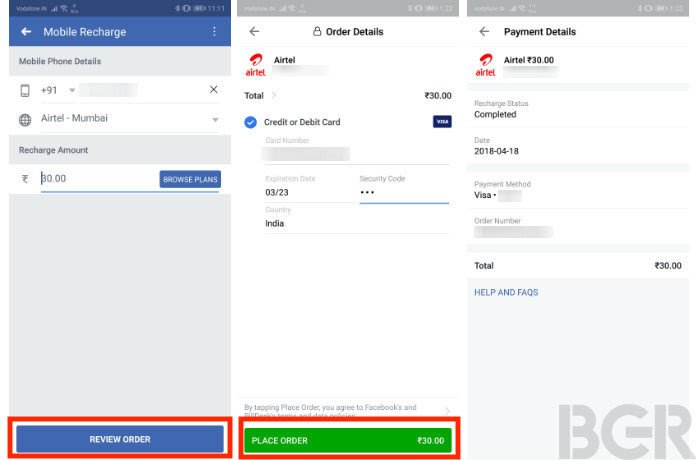 Steps To Use Facebook App Mobile Recharge Feature