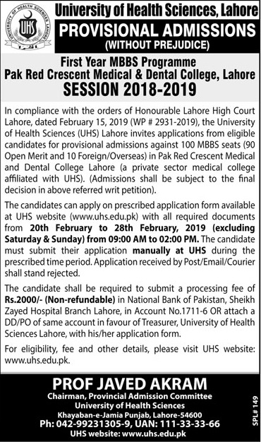 Admissions are Open In University Of health Sciences Medical,college